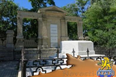 В Феодосии идут работы в сквере у могилы Айвазовского - «Феодосия»