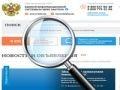 С начала года пять субъектов хозяйствования понесли ответственность за несоблюдение контрактных обязательств перед Госкомрегистром — Александр Спиридонов  - «Экономика»