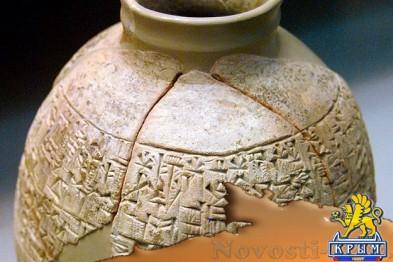 В Симферополе представят выставку изъятых ФСБ с «черного рынка» античных артефактов - «Симферополь»
