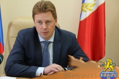 Работу над Генпланом Севастополя обсудили в Правительстве РФ  - «Власть»