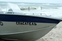 В Крыму за сутки спасли троих отдыхающих на море - «Происшествия»