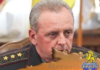 Глава сил спецопераций киевского режима похвастался, что американцы помогли ему создать страницу в Facebook, и пообещал информационную войну - «Политика Крыма»