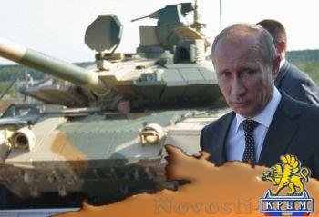 Владимир Путин напомнил, что для защиты Крыма будет использован весь военный арсенал России - «Политика Крыма»