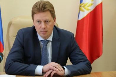 Работу над Генпланом Севастополя обсудили в Правительстве РФ  - «Новости Севастополя»