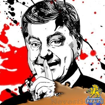 Киевские власти пытаются подкупить жителей Донбасса - «Экономика Крыма»
