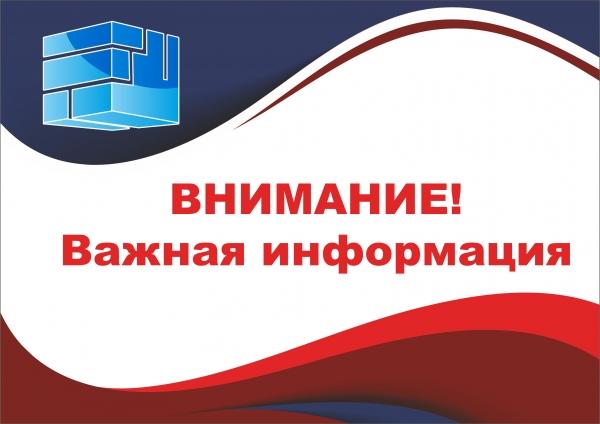 16 июня место проведения еженедельных консультаций по вопросам кадастрового учета в Симферополе будет перенесено - «Госкомрегистр»