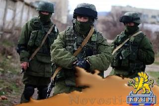 Аксенов уверен, что Крым находится в безопасности - «Общество Крыма»