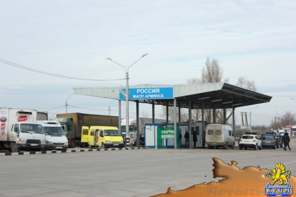Госпогранслужба Украины посоветовала гражданам воздержаться от поездок в Крым  - «Джанкой»
