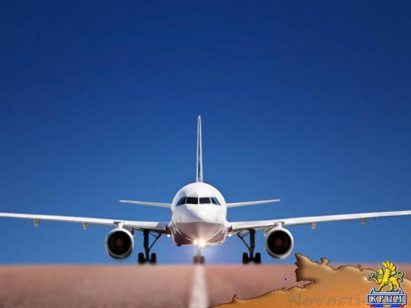 Компания «Интурист» намерена следующим летом запустить в Крым до 60 авиарейсов в неделю  - «Транспорт Крыма»