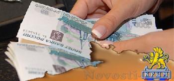 Крымские приставы помогли работникам феодосийского госпредприятия получить более миллиона рублей долгов по зарплате - «Новости Феодосии»