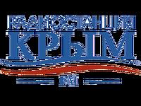 О роли гражданской обороны в современном мире рассказывают сотрудники Министерства чрезвычайных ситуаций - «МЧС»