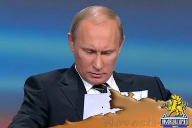 Симферопольский депутат-коммунист пожаловался Путину на введенный в городе запрет на проведение массовых мероприятий - «Симферополь»