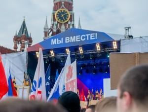 Митингконцерт в честь воссоединения Крыма с РФ собрал в Москве 100 тысяч человек     - «Общество Крыма»