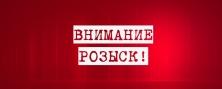 ОПЕРАЦИЯ «РОЗЫСК» - «Новости Судебных Приставов»