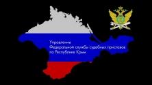 ДЕНЬ ОТКРЫТЫХ ДВЕРЕЙ - «Новости Судебных Приставов»