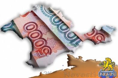 Механизм СЭЗ в Крыму и Севастополе нуждается в совершенствовании, – Меняйло  - «Бизнес»