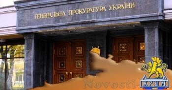 Прокуратура Украины начала расследование по факту запрета Меджлиса