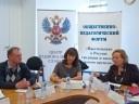 В РК впервые пройдет форум молодых педагогов     - «Общество Крыма»