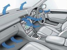 Автокондиционер - необходимый атрибут современного автомобиля - «Курорты и туризм»