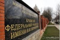 Проблему детских садов в Крыму будут решать пять лет - «Новости Крыма»