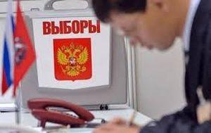 Большинство крымских татар примут участие в выборах в Государственную думу - «Политика Крыма»