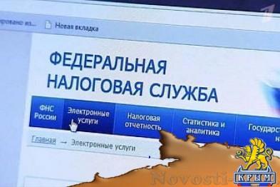 Почему севастопольцы получают налоговые уведомления из Волгограда?  - «Бизнес»