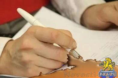 Севастопольские налоговики провели семинар для представителей бизнеса  - «Бизнес»