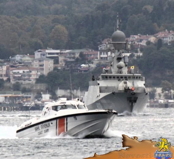 «Серпухов» и «Зеленый Дол» ушли в Средиземное море - «Армия и флот»