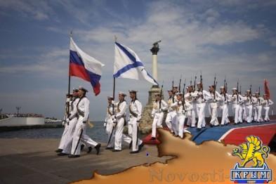 В Севастополе стартовали торжества, посвященные 320-летию ВМФ России  - «Общество»
