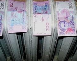 Коммунальные платежи на Украине скоро превысят среднюю зарплату - «Экономика Крыма»