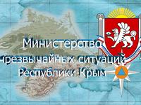 Сотрудники Министерства осуществляют выездные мероприятия с целью оказания содействия администрациям муниципальных образований в вопросах гражданской обороны и защиты населения - «МЧС»