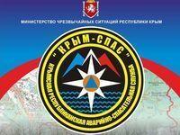 Спасатели Ялтинского отряда « Крым – СПАС» оказали помощь пострадавшему в горах - «МЧС»