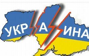 Распад или битва под Полтавой – два варианта будущего Украины - «Политика Крыма»