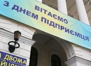 На Украине из-за новых налогов стало на 120 тысяч индивидуальных предпринимателей меньше - «Экономика Крыма»