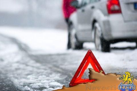 Госавтоинспекция Республики Крым предупреждает об ухудшении погодных условий  - «Происшествия»