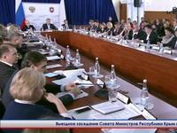 Совет министров утвердил План основных мероприятий в области гражданской обороны на 2017 год - «МЧС»
