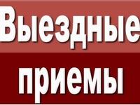 9 марта - совместный прием граждан в Судаке - «Правам человека»