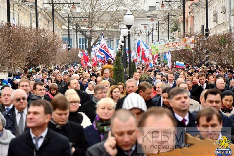 Картинки к пятилетию крымской весны, картинки про