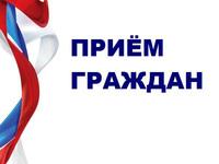 29 марта Людмила Лубина проведет личный прием граждан - «Правам человека»