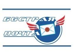 В Крыму закрылась «Быстрая почта» . - «Центральный Крым»