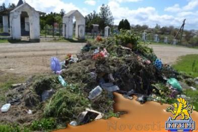 Под Феодосией убрали около 40 кубометров мусора - «Феодосия»
