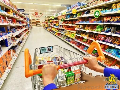 На полуострове дешевеет продуктовая корзина . - «Экономика и бизнес»