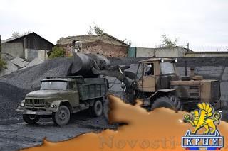 Жители ДНР получили с начала года свыше 42 тыс. тонн угля по льготным ценам - «Общество Крыма»