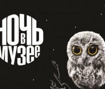 Феодосийцев приглашают провести ночь культурно - «Феодосия»