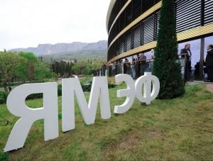 Четвёртый ЯМЭФ состоится в апреле будущего года - Экономика -  - «Новости Крыма»