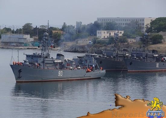 «Ковровец» вернулся в Севастополь из Средиземного моря - «Армия и флот»