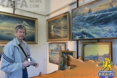 В Феодосийском музее древностей проходит выставка картин - «Феодосия»