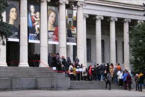 Как пройти бесплатно в музеи мира? - «Новости Туризма»
