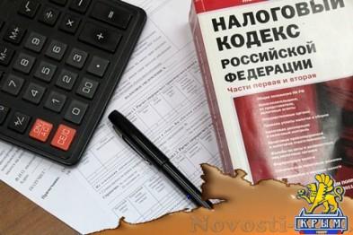 Начинающие предприниматели в Севастополе не будут платить налоги  - «Бизнес»
