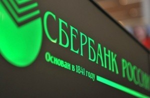 Сбербанк не собирается работать в Крыму - «Керчь»